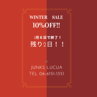 [junks LUUCA店] 10%OFFは残り2日!