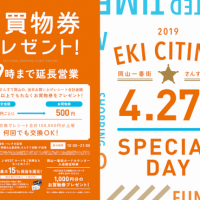 4.27 sat SPECIAL DAY ☆√