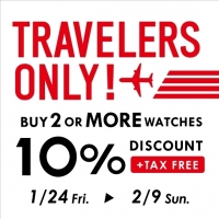 【Travelers Only】2 BUY 10% OFF