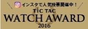 TiCTACAWARD2016