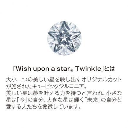 "【wicca】""Wish upon a star Twinkle"" produced by festaria ELEMENTSとのコラボモデル登場!"