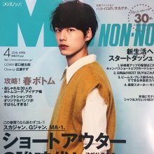 MEN'S NON・NO 4月号