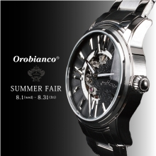 【Orobianco】SUMMERフェア